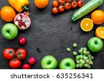 summer food with fresh fruits... | Shutterstock . vector #635256341