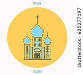 church blue outline vector icon ...