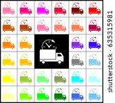 delivery sign illustration.... | Shutterstock .eps vector #635315981