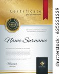 certificate template with... | Shutterstock .eps vector #635321339