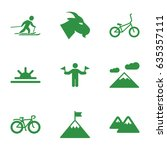 mountain icons set. set of 9... | Shutterstock .eps vector #635357111