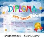 certificate design  kids... | Shutterstock .eps vector #635430899