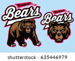 grizzly bear mascot set | Shutterstock .eps vector #635446979