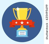 trophy with ribbon flat icon   Shutterstock .eps vector #635495699