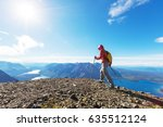 hiking man in canadian...   Shutterstock . vector #635512124