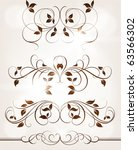 set of swirl floral ornaments... | Shutterstock .eps vector #63566302