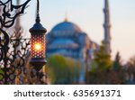 traditional islamic ramadan... | Shutterstock . vector #635691371
