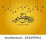 ramadan kareem written in... | Shutterstock .eps vector #635695961