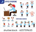 office syndrome infographics.... | Shutterstock .eps vector #635709635