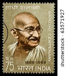 india   circa 1970  a postage... | Shutterstock . vector #63571927