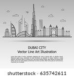line art vector illustration of ... | Shutterstock .eps vector #635742611