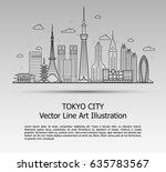 line art vector illustration of ... | Shutterstock .eps vector #635783567