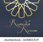 "lettering ""ramadan kareem""  ... | Shutterstock .eps vector #635801519"