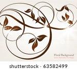 element of ornament for retro... | Shutterstock .eps vector #63582499