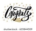 congrats  congratulations card. ... | Shutterstock .eps vector #635844509