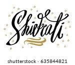 happy shivaratri.beautiful...   Shutterstock .eps vector #635844821
