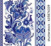 indian seamless pattern.... | Shutterstock .eps vector #635876339