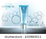 cosmetic ads  3d premium... | Shutterstock .eps vector #635883011