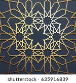 islamic arabic background. gold ... | Shutterstock .eps vector #635916839