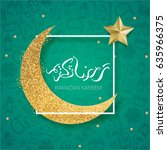 ramadan kareem illustration... | Shutterstock .eps vector #635966375