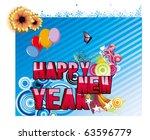 happy new year vector | Shutterstock .eps vector #63596779