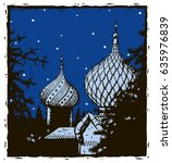 russian onion domes under a... | Shutterstock .eps vector #635976839