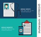 digital healthcare technology... | Shutterstock .eps vector #635980145