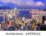 hong kong central district...