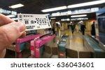 tokyo  japan   circa march ... | Shutterstock . vector #636043601