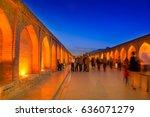 isfahan  iran   october 25  by... | Shutterstock . vector #636071279