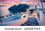 great evening view of santorini ... | Shutterstock . vector #636087965