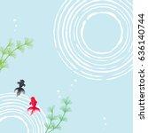 goldfish summer background | Shutterstock .eps vector #636140744