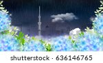 hydrangea rainy season... | Shutterstock .eps vector #636146765