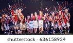 16th november 2016  tata nagar  ... | Shutterstock . vector #636158924