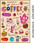 set of coffee design elements... | Shutterstock .eps vector #63616834