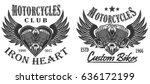 motorcycle engine. monochrome... | Shutterstock .eps vector #636172199