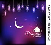 ramadan blue violet graphic... | Shutterstock .eps vector #636233951