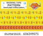vector seamless border patterns.... | Shutterstock .eps vector #636249071