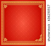 chinese traditional background  ... | Shutterstock .eps vector #636250517