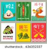 dragon boat festival   dragon... | Shutterstock .eps vector #636352337