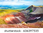 mountain tarawera in new... | Shutterstock . vector #636397535