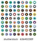 school icons | Shutterstock .eps vector #636402389