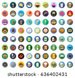 food and beverage icons | Shutterstock .eps vector #636402431