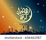 ramadan kareem written in... | Shutterstock .eps vector #636462587