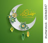 paper graphic of islamic... | Shutterstock .eps vector #636466547
