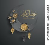 paper graphic of islamic... | Shutterstock .eps vector #636466565