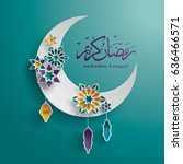 paper graphic of islamic... | Shutterstock .eps vector #636466571