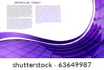 violet 3d futuristic cube... | Shutterstock . vector #63649987