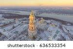 aerial view kiev pechersk lavra ... | Shutterstock . vector #636533354