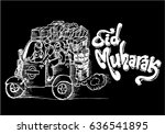 eid mubarak | Shutterstock .eps vector #636541895